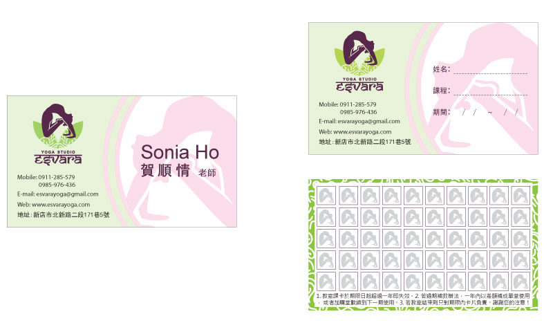 Business card and class sttendent card design